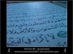 :: Ayat Al-Korsy ::