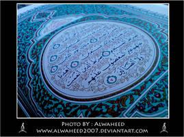 :: Al-Fatihah :: by alwaheed2007