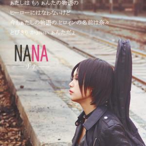 KataseMai's Profile Picture
