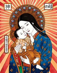 Japanese Madonna of Tender Mercy