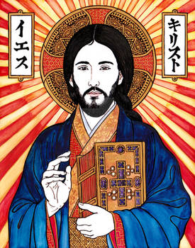 Japanese Christ Pantocrator