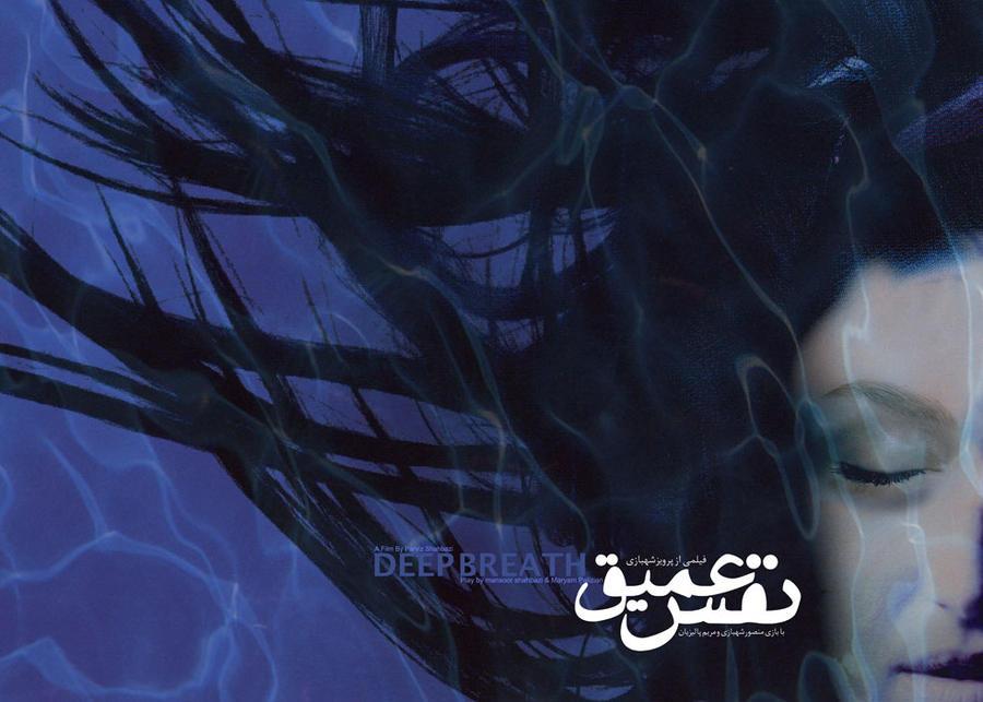foto de Your Heading - Website of marjoriemyob!