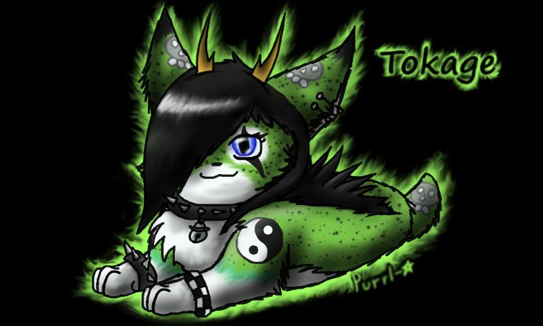Tokage -- ArtXchange by Purrlstar