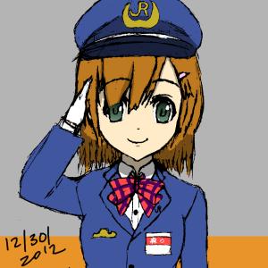 minfremi's Profile Picture