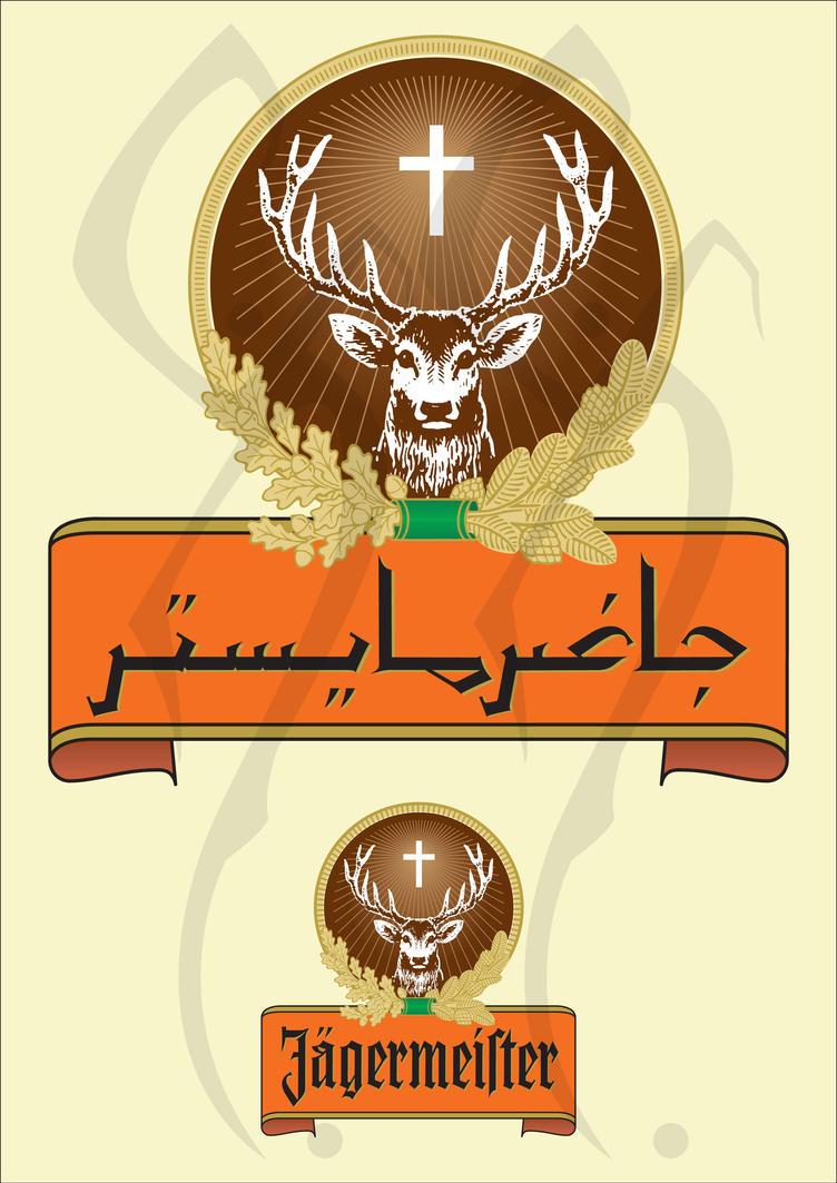 Jagermeister Arabic by SCHRAUBENZIEHER
