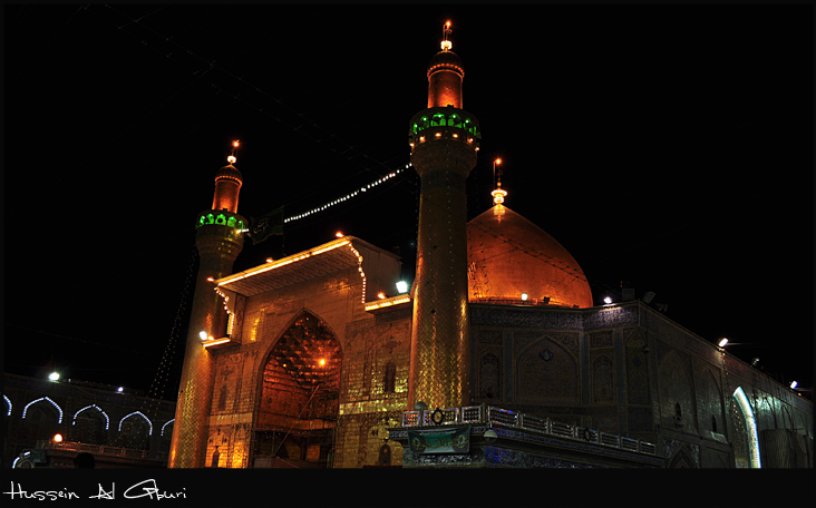 Maula Ali Shrine Wallpaper: Imam Ali Shrine By Algburi On DeviantArt