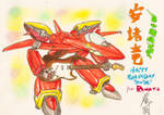 Fire Valkyrie VF-19kai (Birthday Card)
