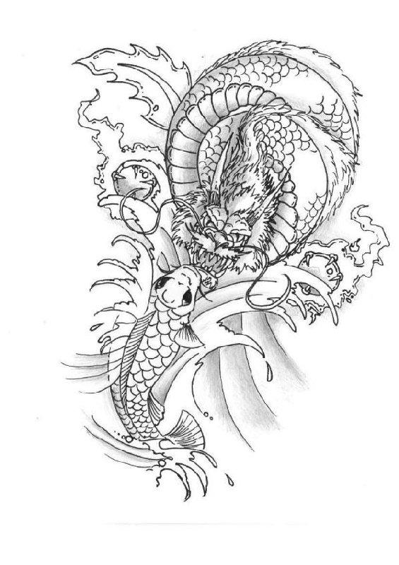 Dragon n koi by dvampyrelestat on deviantart for Koi japones