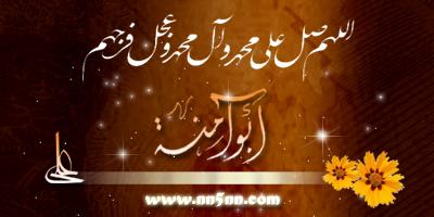 hslkdh by noor-h1428