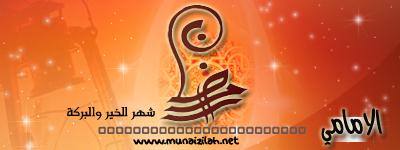 ian by noor-h1428