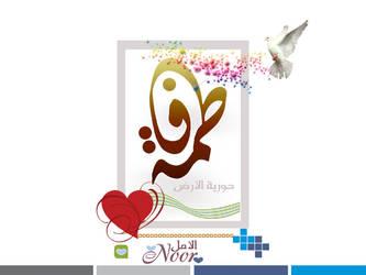 asd by noor-h1428