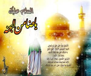 diuh by noor-h1428