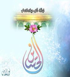 noor3 by noor-h1428