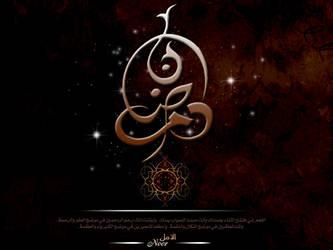 noor4 by noor-h1428