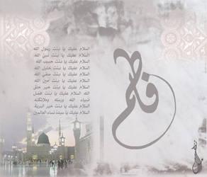 noor5 by noor-h1428