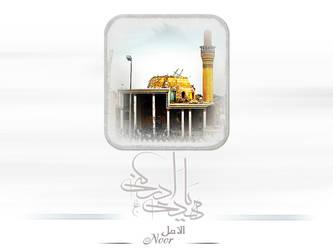 noor6 by noor-h1428