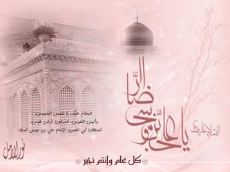 noor7 by noor-h1428
