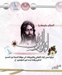 noor8 by noor-h1428