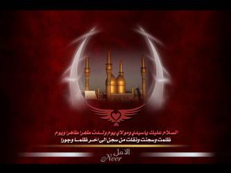 noor11 by noor-h1428