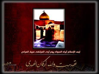 noor13 by noor-h1428