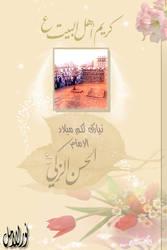 noor15 by noor-h1428