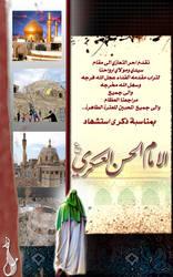 noor16 by noor-h1428