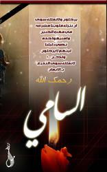 noor26