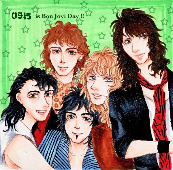 Bon Jovi by Mito126