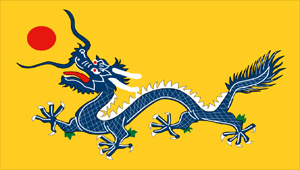 Qing Dynasty Flag PSP by DirtyAaron5249