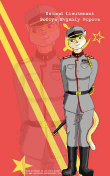 2nd Lt. Sofiya Evgeniy Popvova