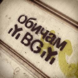 I Love BG