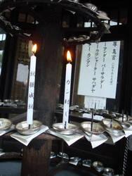 Prayer -Kyoto 2010 by Flashpelt1