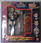 Sailor Star Maker Petit
