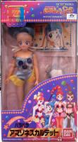 PallaPalla AQ Doll