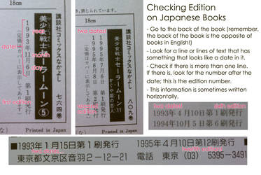 How to Check the Edition of your Japanese Books by SakkysSailormoonToys