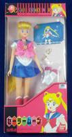 Sailor Moon R Doll by SakkysSailormoonToys