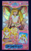 Beauty Change Eternal Sailor Moon by SakkysSailormoonToys