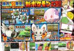 New pokemon 2