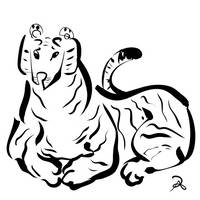 Inktober 2018 #29 - South China Tiger by callanerial
