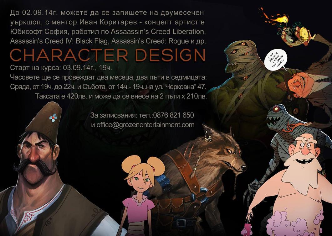 flyer by drazebot