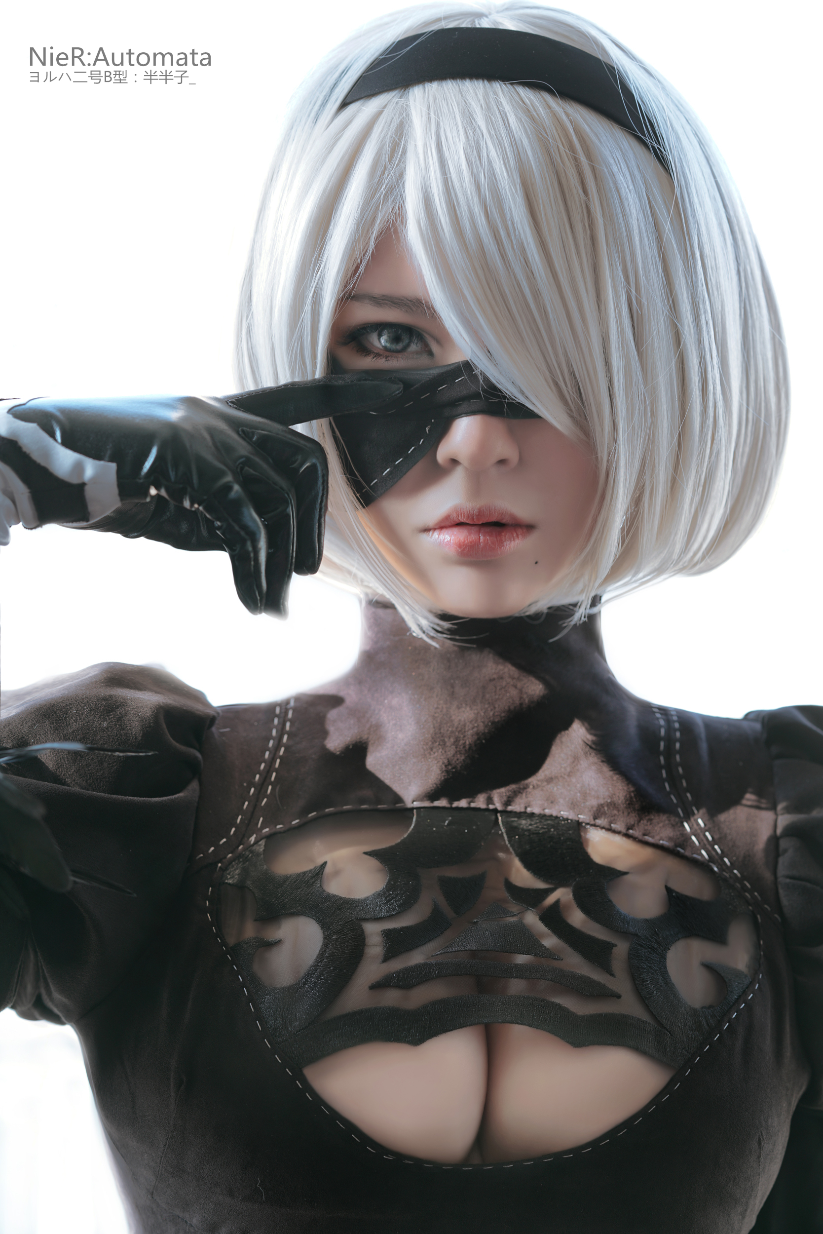2B Cosplay by DarknessWithinUs