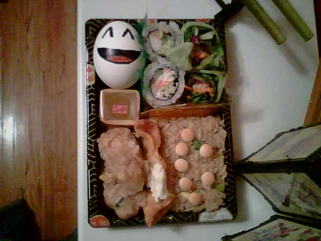My First Bento by LeTombeCelui