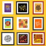 Typography Framed Prints