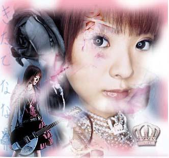 kitade nana cd cover by AtsukoF