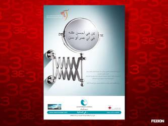Mowasat ad by fer30n