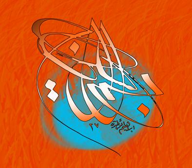 k1 by ibrahimabutouq