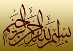 bismillah 3 by ibrahimabutouq