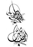 Ehap Thabet by ibrahimabutouq