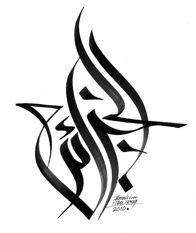 http://th05.deviantart.net/fs70/PRE/i/2010/101/2/2/algeria_by_ibrahimabutouq.jpg