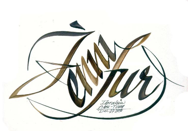 Jennifur by ibrahimabutouq